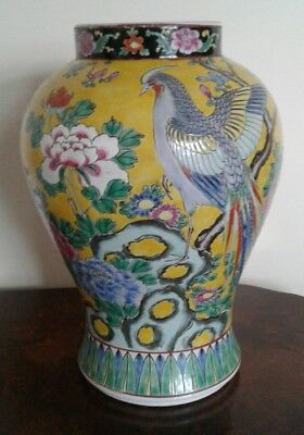 Antique Chinese Yellow Hand Painted China Jar Vase Birds Flowers Signed