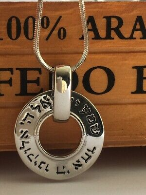 Shema Israel Necklace Pendant Silver  - SHIPPING FROM USA