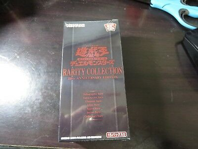 Yu-Gi-Oh  Card Duel Monsters RARITY COLLECTION 20th ANNIVERSARY EDITION BOX