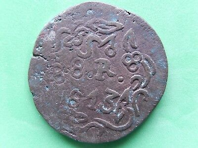 Scarce 8 Reales SUD 1813  Morelos Coin War of Independence,Copper KM#234 (a