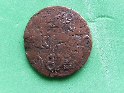 1 Real ZACATLAN 1813 Copper,Osorno,KM#251 ORIGINAL AND VERY RARE!