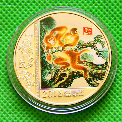 Lovely 2016 China Zodiac Year of the Monkey Colored Gold Plated Coin  B015