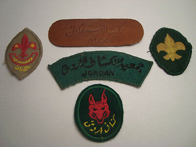 Boy Scouts of Jordan rare vintage lot of 5 patches and strips