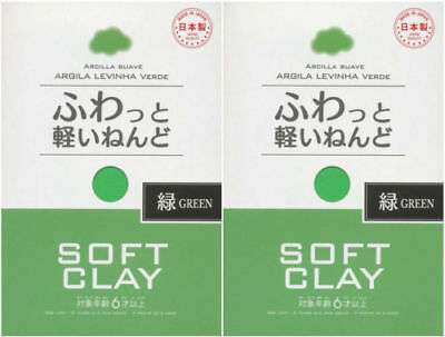 F/S DAISO Soft Clay Green 2pack set Lightweight Modeling Air Dry  japan DIY