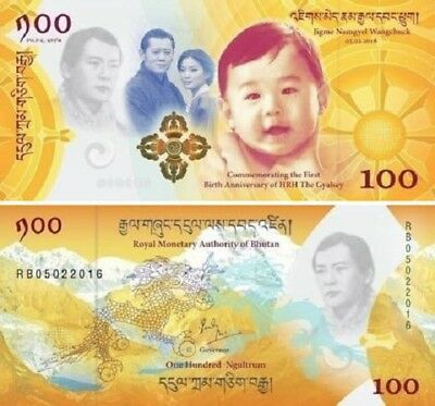 Bhutan - 100 Ngultrum - UNC commemorative currency note - 2017 issue