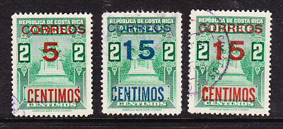 Costa Rica 1955 Fiscals Overprinted Used