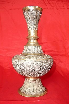 Stunning Rare Middle Eastern Islamic Arabic Silver Plated Ornate Vase Gold Trim