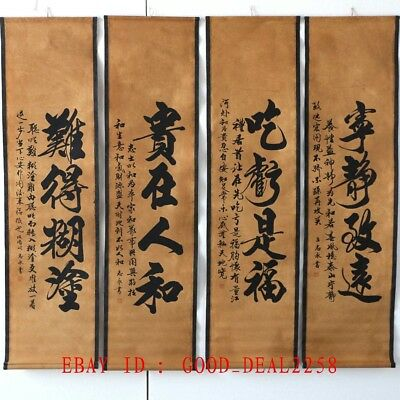 A set of 4 pieces Old Collection Scroll Painting:Chinese Calligraphy ZH2019