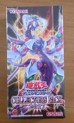 Yu-Gi-Oh! OCG・Collectors Pack 2017 - CP17 [1 Boite = 15 Boosters]