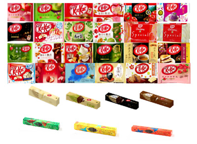 Nestles Japanese kit kats mini kitkat Self Asort system!! Can choice Sweet Japan