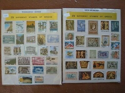 Collection of 50 Used Stamps from Greece - 2 Packs of 25 each