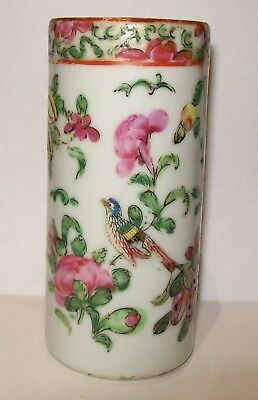 Antique Chinese Famille Rose Canton Bird/flowers Paint Brush Pot