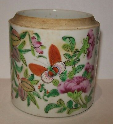 ANTIQUE CHINESE FAMILLE ROSE CANTON BIRDS/BUTTERFLIES POT (*no lid*)