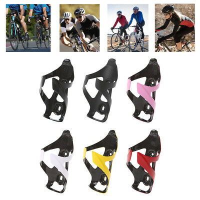Cycling Outdoors Cage 3K Bracket Full Carbon Fiber Bicycle Water Bottle Holder