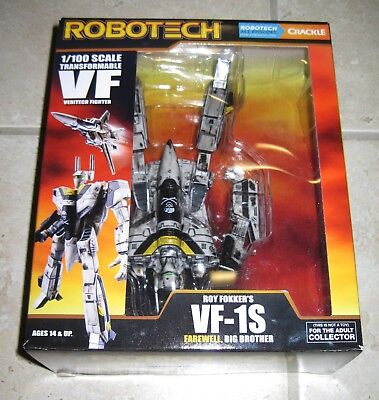 """SDCC 2017 Toynami """"Robotech: Roy Fokker's VF-1S Farewell"""" Exclusive Macross"""