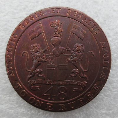 K&N Rare Ancient India Company Madras Presidency 1/48 Rupee 1794 Coin Repro Gift