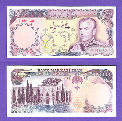 LOT #69  RARE 1 single Clean Crisp SHAH banknote 5000 Rials Pahlavi P106c single