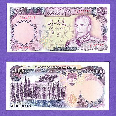 LOT #70  AUNC 1 RARE Single  AUNC SHAH banknote 5000 Rial Pahlavi P106a Single