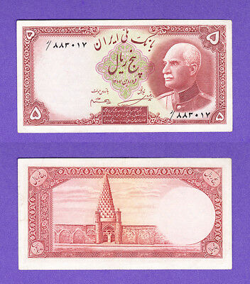 LOT #71   RARE  1 single clean REZA SHAH banknote 5 Rials  P32   Book Value $75