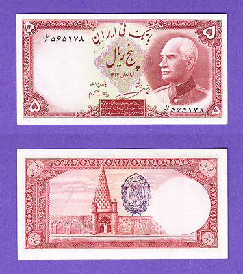LOT #73  RARE 1 single  AUNC REZA SHAH banknote 5 Rials  P32   Book Value $135