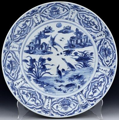 Exceptional C1725 Chinese Yongzheng Ca Mau Shipwreck Blue White Charger Plate