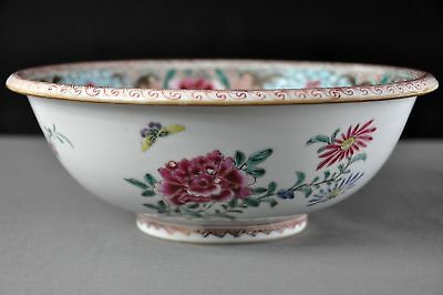 A Gilt Chinese Famille Rose Porcelain Basin 18th C Yongzheng period