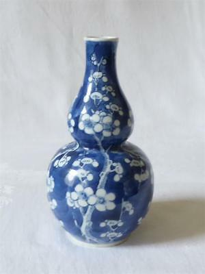 19Th C Chinese Blue And White Porcelain Bottle Vase With Khang Shi Marks