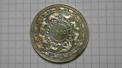 Ceylon 5 Rupees 1957, silver, proof