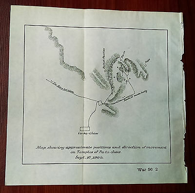 Sept 1900 Military Sketch Map US War Dept China Temples of Pa-Ta-Chow