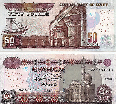 Egypt 2012 Uncirculated 50 Pounds Note