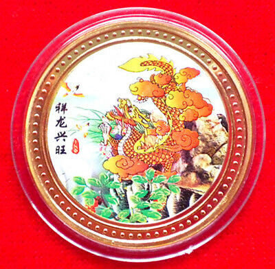 Gorgeous 2012 Chinese Year of the Dragon Zodiac Gold Plated Coin   D019