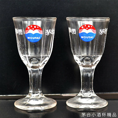 A set of 2 Maotai Chinese Baijiu Cup 10ml small glass cup
