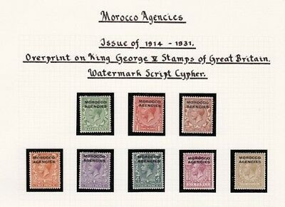 1914-31 Morocco Agencies GV ½d- 1/- SG 42-49 Mint Hinged Cat $77