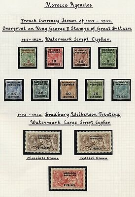 1917-32 Morocco Agencies GV French Currency 3c- 6f SG 191-201 Mint LH Cat $91
