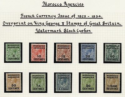 1925-34 Morocco Agencies GV French Currency 5c-1f50 SG 202-211 Mint LH Cat $74