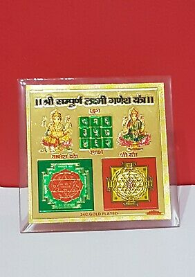 Sri Yantra Shree Vaastu Yantram Chakra Healing Powerful Energy Blessed 10X10 CM
