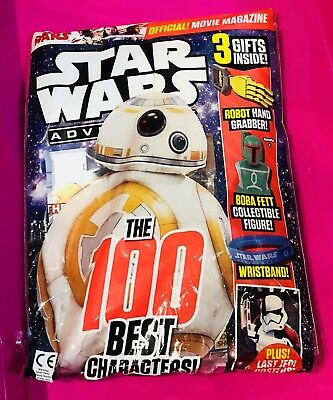 Star Wars Adventures Magazine #31 - Amazing Free Gifts! (New)