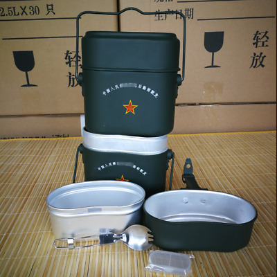 New Issue Chinese ARMY PLA Military Aluminium Mess Kit Camping Hiking