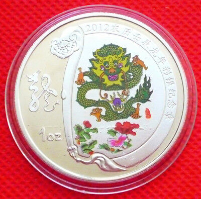 Wonderful  2012 China Zodiac Year of the Dragon  Colored Silver Coin A003