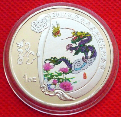 Wonderful  2012 China Zodiac Year of the Dragon  Colored Silver Coin A005