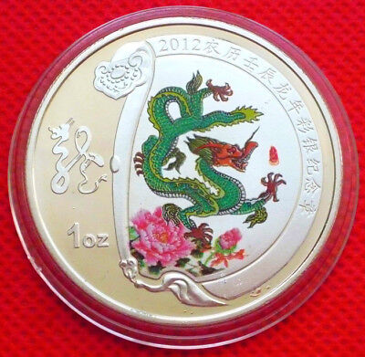 Wonderful  2012 China Zodiac Year of the Dragon  Colored Silver Coin A006