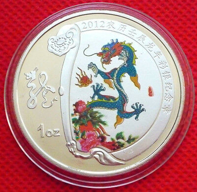 Wonderful  2012 China Zodiac Year of the Dragon  Colored Silver Coin A009