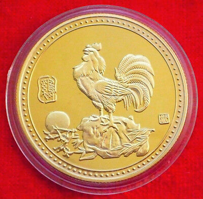Stunning Chinese Lunar Zodiac Colored 24K Gold Coin - Year of the  Cock