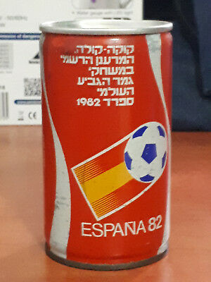 very rare coca cola steel can israel hebrew football world cup spain mundial 82