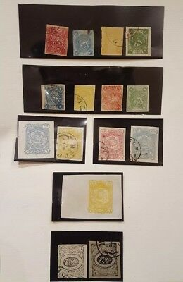 Middle East Persian Lion stamp Persia lions used and mint collection