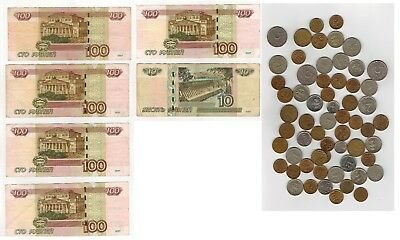 Russian coins and  notes