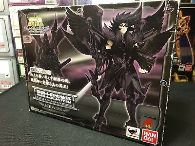Rare! Saint Seiya Myth Cloth Hades ORIGINAL COLOR EDITION