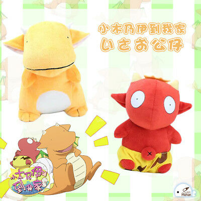 Miira No Kaikata Mii Kun How To Keep A Mummy Doll Toy Gift Plush Limit Wanna remove that wrapping vol.4 chapter 39: mummy doll toy gift plush limit