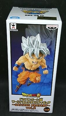 BANPRESTO  World Collectible Figure SAIYANS BRAVERY Vol.2 Ultra Instinct SonGoku