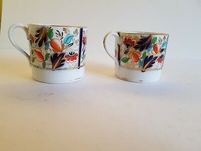 2 19Th Century Gaudy Welsh Coffee Cans / Cups